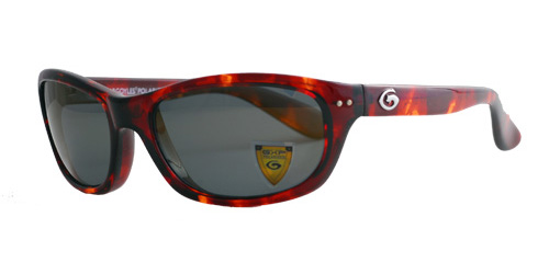 Brown speckled framed sunglasses